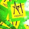 Art Home Déco Galerie d'art et Artothèque