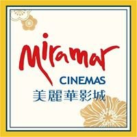美麗華影城Miramar Cinemas
