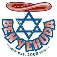 Ben Yehuda Cafe & Pizzeria