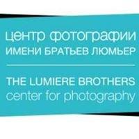 Галерея братьев Люмьер