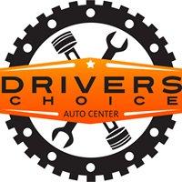 Drivers Choice Auto Center
