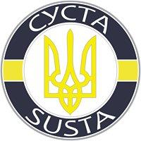 SUSTA - Українське Студентство в Америці