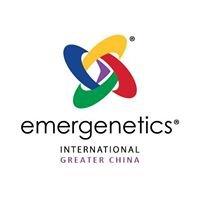 Emergenetics International- Greater China