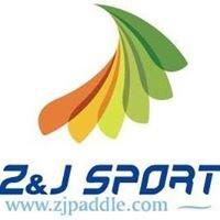 Hangzhou Zijie Sports Oars Co.,Ltd