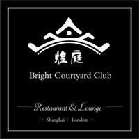 Bright Courtyard Club