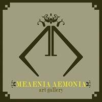 Τα μελένια λεμόνια - Art gallery