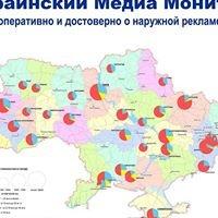 UMM, Украинский Медиа Монитор