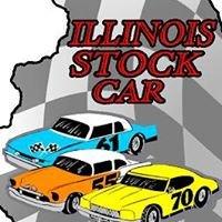 Illinois Stock Car Hall of Fame