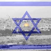 Judaic Studies Program at UCF