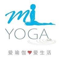 ML Yoga 爱瑜伽 ,爱生活