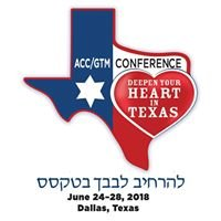American Conference of Cantors-Guild of Temple Musicians Convention