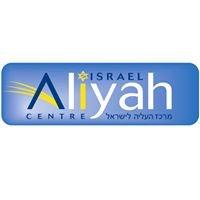 Israel Aliyah Centre - Australia