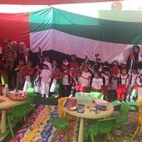 Qattaf Nursery