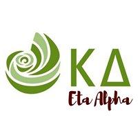 Texas A&M Kappa Delta