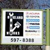 Oakland Auto Works