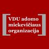 VDU Adomo Mickevičiaus organizacija