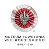 Muzeum Powstania Wielkopolskiego 1918 - 1919, oddział WMN