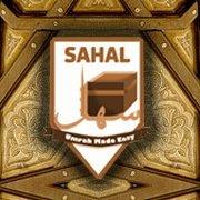 Sahal Umrah Group
