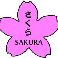 Sakura Gakuen Japanese School