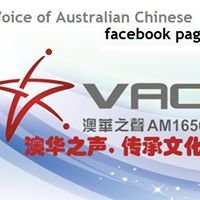 VAC International Media Group