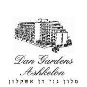מלון גני דן אשקלון - Dan Gardens Ashkelon