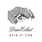 מלון דן אילת Dan Eilat hotel