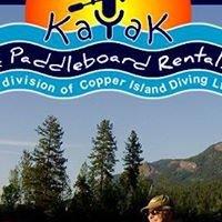 Enderby Kayak & Paddleboard Rental