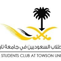 Saudi Students Club at Towson University (SSC)