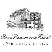 דן פנורמה אילת - Dan Panorama Eilat