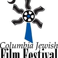Columbia Jewish Film Festival