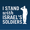 Friends of the IDF (FIDF) Pennsylvania & Southern New Jersey