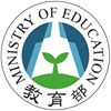 Education Division, TECO New York - 駐紐約辦事處教育組
