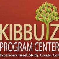 Kibbutz Program Center - The Most Affordable Israel Programs