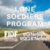 Lone Soldiers Program תוכנית חיילים בודדים