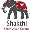 Shakthi South Asian Cuisine