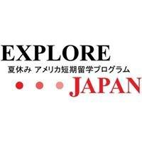 Explore Japan Summer Exchange