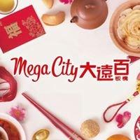 遠東百貨MegaCity板橋大遠百
