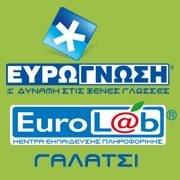 Eurognosi-Eurolab Galatsi