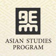 Kansai Gaidai University, Asian Studies Program