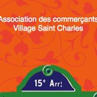 Village Saint Charles
