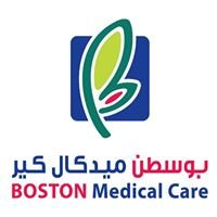 Boston Medical Care - Doha Qatar