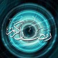 Ramadan My Favorite Month