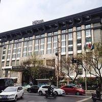 Hilton Xian 西安希爾頓酒店