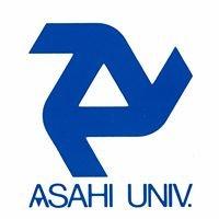 朝日大学 - Asahi University