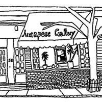 Juxtapose Gallery