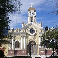 Loja-vilcabamba