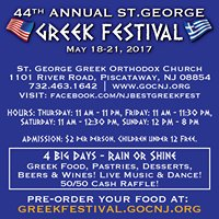 St. George - Piscataway - Annual Greek Festival
