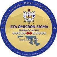 ΣΓΡ, Eta Omicron Sigma Chapter
