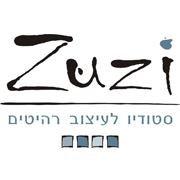 זוזי - סטודיו לעיצוב רהיטים | Zuzi