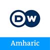 DW (Amharic)